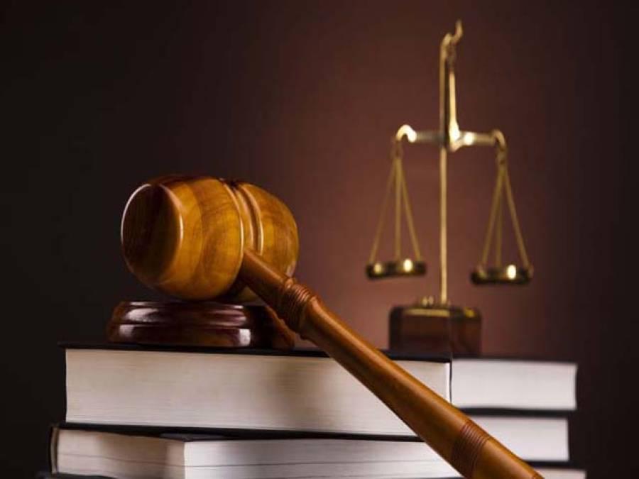 لاہور ہائیکورٹ نے پنجاب کی 9 صارف عدالتوں میں ججوں کی تقرری کا نوٹیفیکیشن جاری کردیا