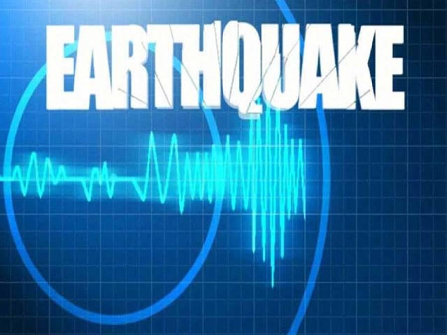 افغانستان اور تاجکستان کے سرحدی علاقے میں 4.1شدت کا زلزلہ