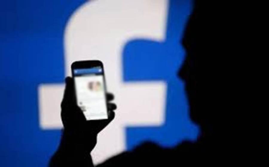 شوہر نے فیس بک پر بیوی کی ایسی جگہ پر تصویر دیکھ لی کہ اسے گھر سے ہی نکال دیا ،خاتون عدالت پہنچ گئی