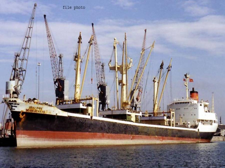 بھارت کے کارگو جہاز کو بحری قزاقوں نے اغواء کرلیا