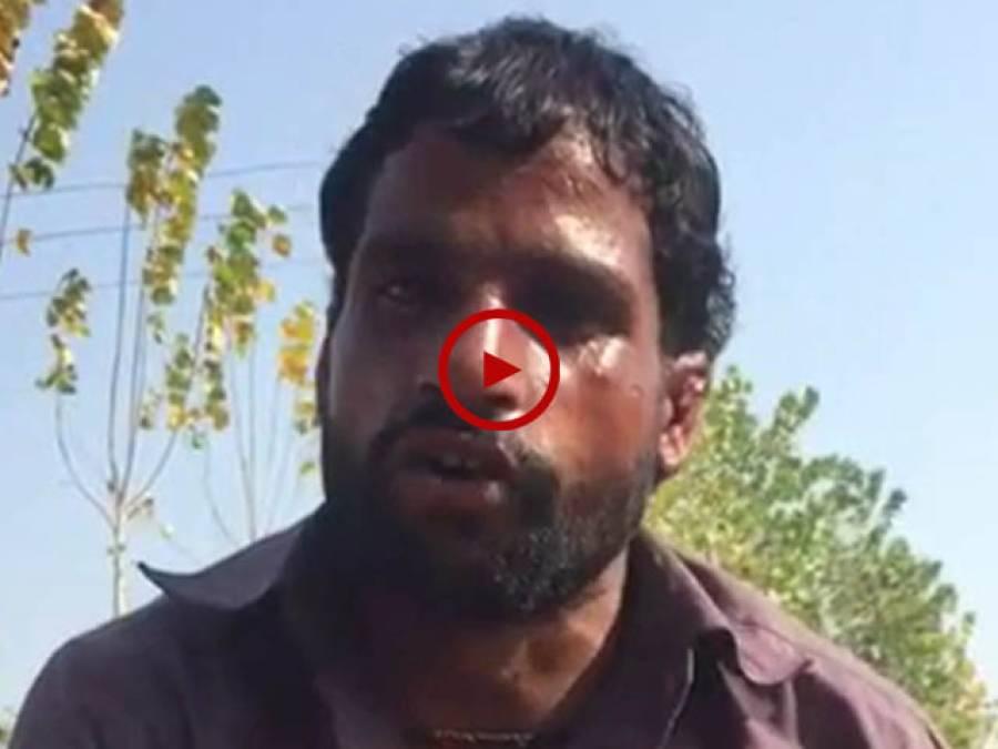 ایسی انگریزی آپ نے پہلے کبھی نہیں سنی ہو گی۔ ویڈیو: عاطف لطیف۔ لاہور