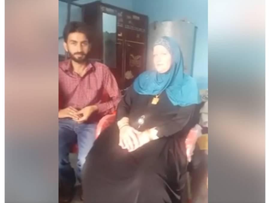 جرمنی سے ڈی پورٹ ہونیوالے نوجوان کے پیچھے شادی کیلئے جرمن خاتون پاکستان پہنچ گئی