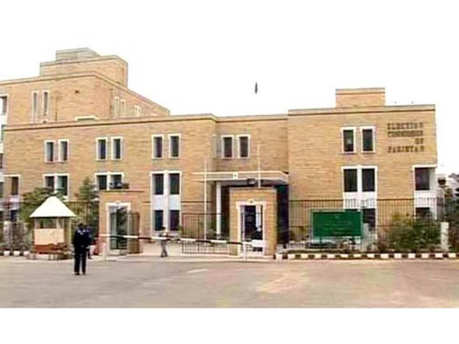 پی ٹی آئی نے فارن فنڈنگ اور عمران خان پر توہین عدالت کے کیس میں الیکشن کمیشن کا دائرہ اختیار چیلنج کردیا