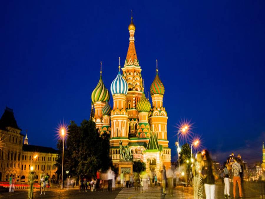 وہ وقت جب روسی دارالحکومت دھماکوں سے لرز اٹھا تھا، دھماکوں کی وجہ کیا تھی اور ان کی ذمہ داری کس نے قبول کی ؟ حیران کن حقائق منظر عام پر آگئے