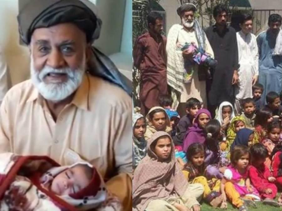 بلوچستان کے ضلع نوشکی کا ڈرائیور 54بچوں کا باپ اور 6 بیویاں