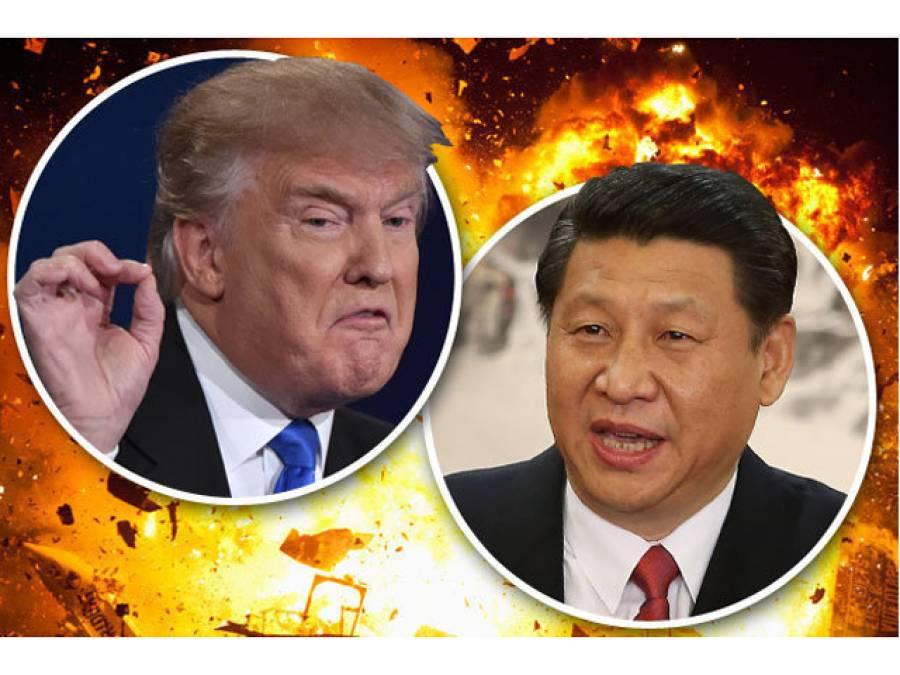 دنیا کا وہ ملک جس پر امریکہ اور چین اکٹھے حملہ کرنے کی تیاری کررہے ہیں؟ انتہائی حیران کن انکشاف منظر عام پر
