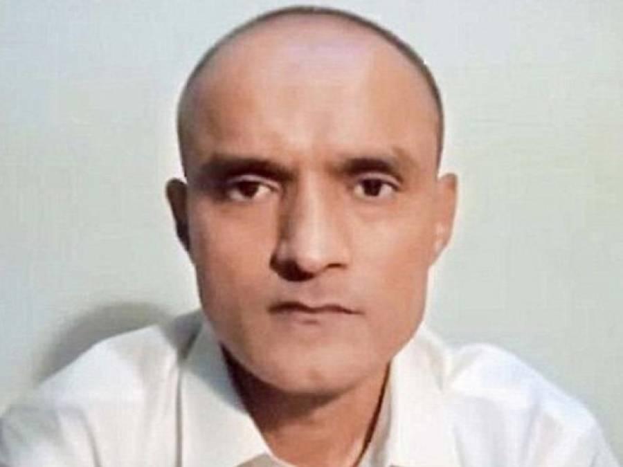 """بھارتی ایجنسی """"را"""" کے ایجنٹ کلبھوشن یادیو کو سزائے موت سنا دی گئی"""