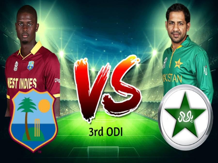 پاکستان اور ویسٹ انڈیز کے درمیان تیسرا اور آخری ون ڈے آج کھیلا جائے گا