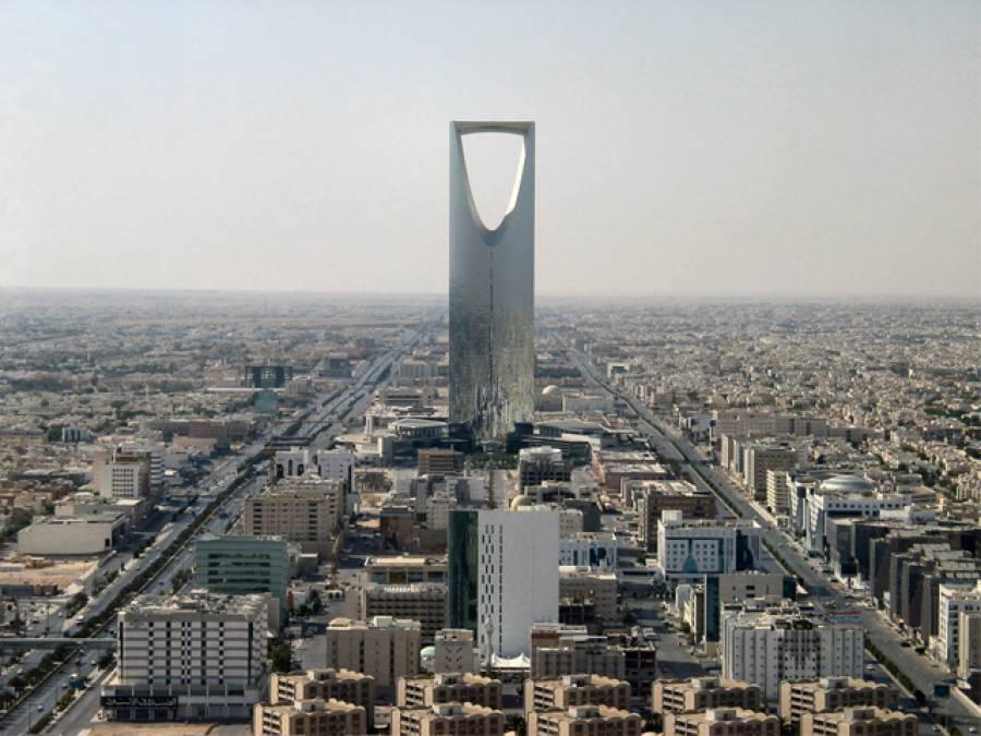 سعودی شاہی خاندان کے شہزادہ سعد بن فیصل بن عبدالعزیز السعود انتقال کرگئے