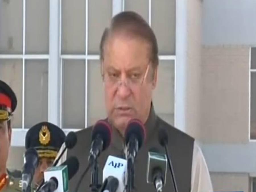 پاکستان ہمسائیوں سمیت دنیا سے دوستانہ تعلقات چاہتا ہے:وزیراعظم نواز شریف