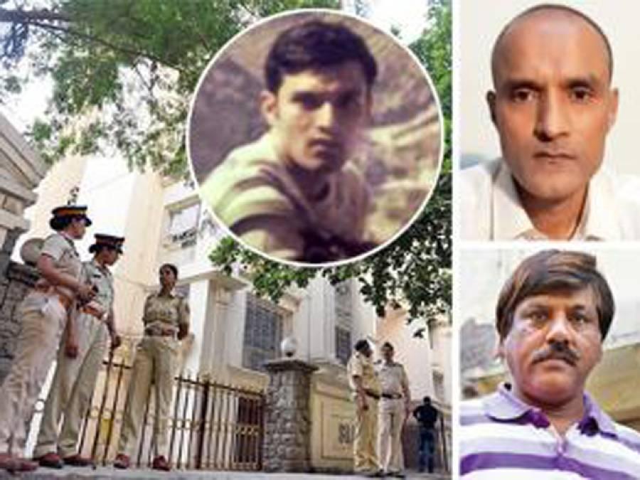 بھارتی جاسوس کلبھوشن یادیو کے اہل خانہ ممبئی میں اپنی رہائش گاہ چھوڑ کر غائب ہو گئے