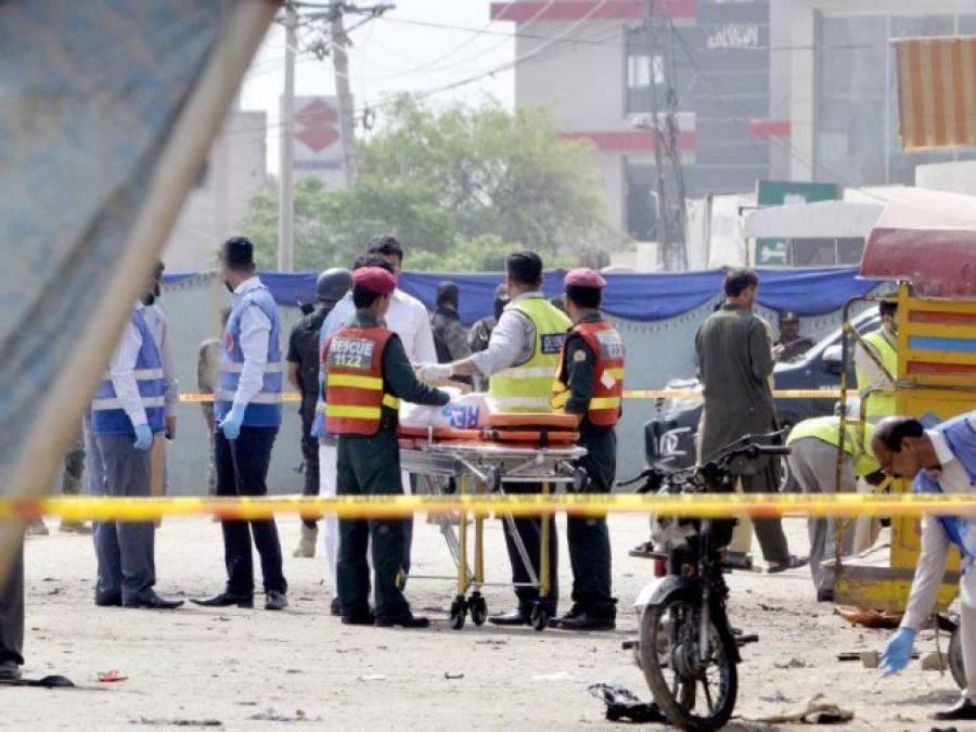 بیدیاں روڈ دھماکہ،ڈرائیور عثمان سے تفتیش مکمل کرلی گئی