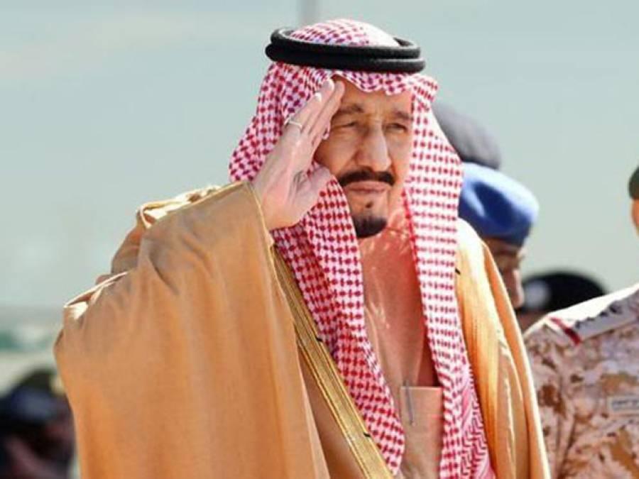 سعودی شہریوں کیلئے بڑی خوشخبری، حکومت کا آمدنی پر ٹیکس نہ لینے کا فیصلہ