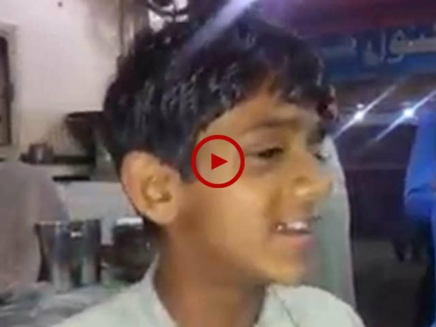 بہت ہی مزے کی شاعری ایک نئے اندازمیں۔ ویڈیو: حسن فاروق۔ لاہور
