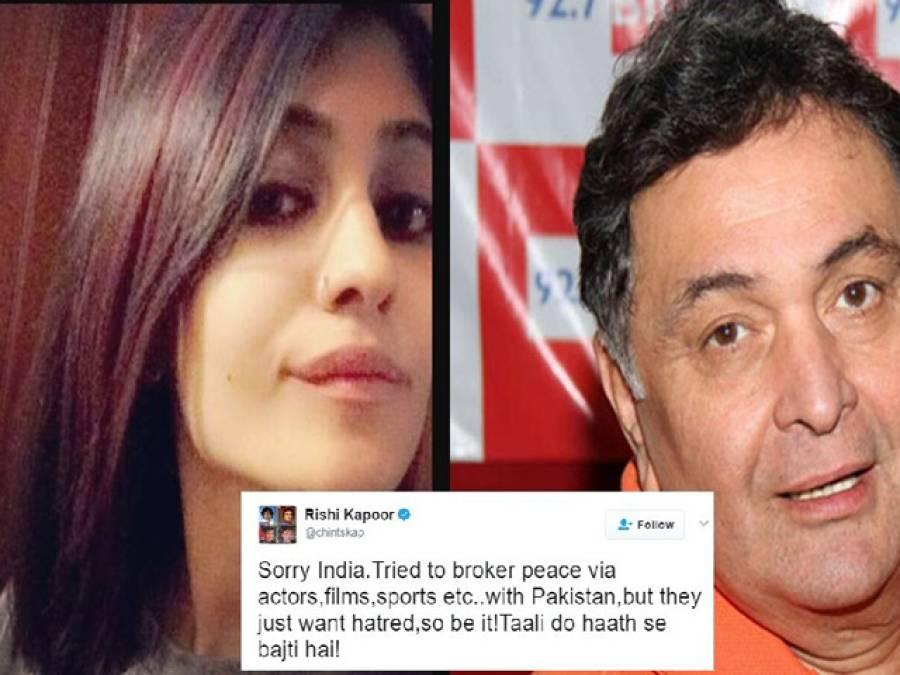 کلبھوشن یادیو کو سزا،رشی کپور کی پاکستان پر تنقید،آگے سے پاکستانی لڑکی نے سوشل میڈیا پر ایسا جواب دیدیا کہ ہر پاکستانی کا دل جیت لیا،بھارتیوں کے چہرے غصے سے لال ہوگئے