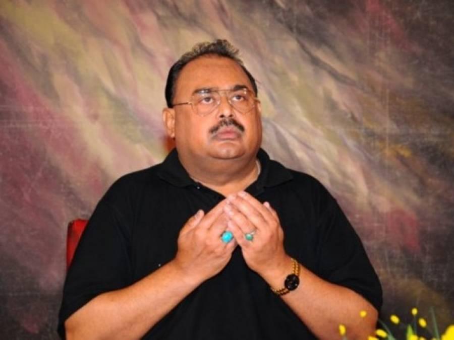 انٹرپول ریڈ وارنٹ کے اجراء کیلئے سندھ حکومت نے دہشتگردی کے ثبوت وفاقی حکومت کو ارسال کردیئے