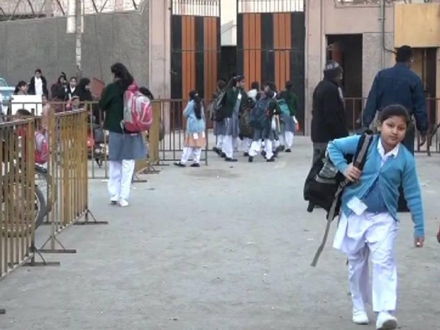 پنجاب کے تعلیمی اداروں میں موسم گرما کی سرکاری چھٹیوں کا اعلان کر دیا گیا