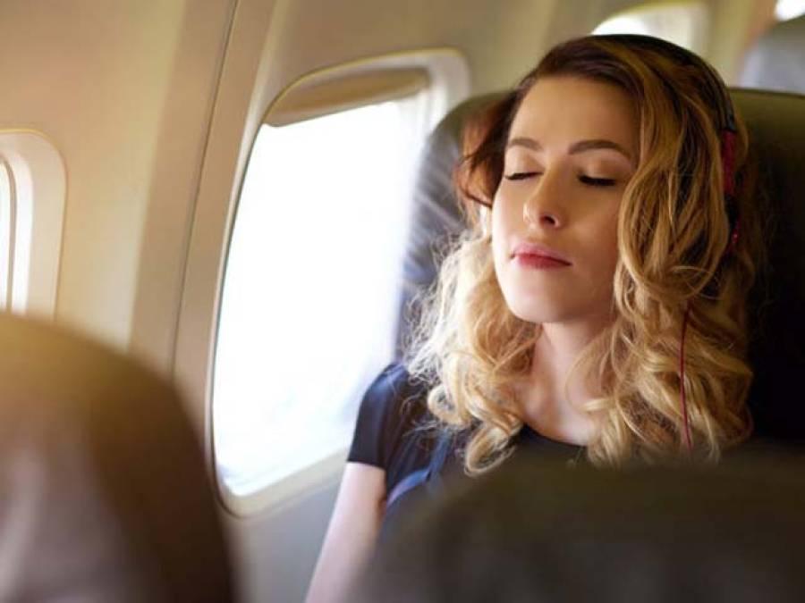 'اگر آپ کو دورانِ پرواز جھٹکوں سے ڈرلگتا ہے تو یہ انتہائی تشویشناک خبر آپ کیلئے ہے، اب ہوائی جہاز کے مسافروں کو سفر کے دوران مسلسل جھٹکے لگاکریں گے کیونکہ۔۔۔' سب سے پریشان کن خبر آگئی