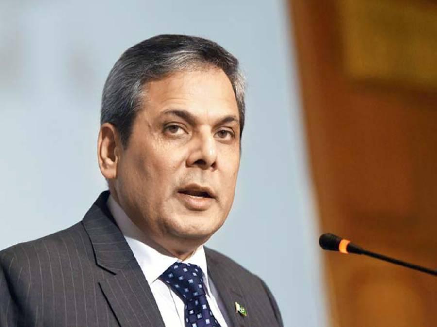 مقبوضہ کشمیر میں بھارت کی ریاستی دہشتگردی، پاکستان کی شدید الفاظ میں مذمت ، عالمی برادری سے نوٹس کی اپیل