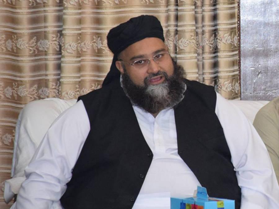 عالمی''پیغام اسلام کانفرنس '' کی تیاریاں مکمل ،ملکی و غیر ملکی مندوبین اسلام آباد پہنچ گئے ،کانفرنس میں پیش کیا جانے والا بیانیہ اور اسلامی فکری اتحاد مسلم امہ کے مسائل کے حل کی بنیاد بنے گا :طاہر اشرفی