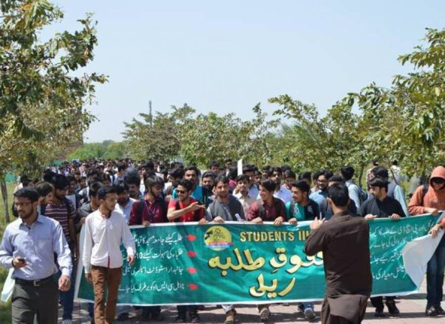 اسلامی یونیورسٹی میں پی ایچ ڈی اور ایم فل کے داخلوں کی بندش, جامع مسجد کی عدم تعمیر کے خلاف طلبہ کا احتجاجی مظاہرہ
