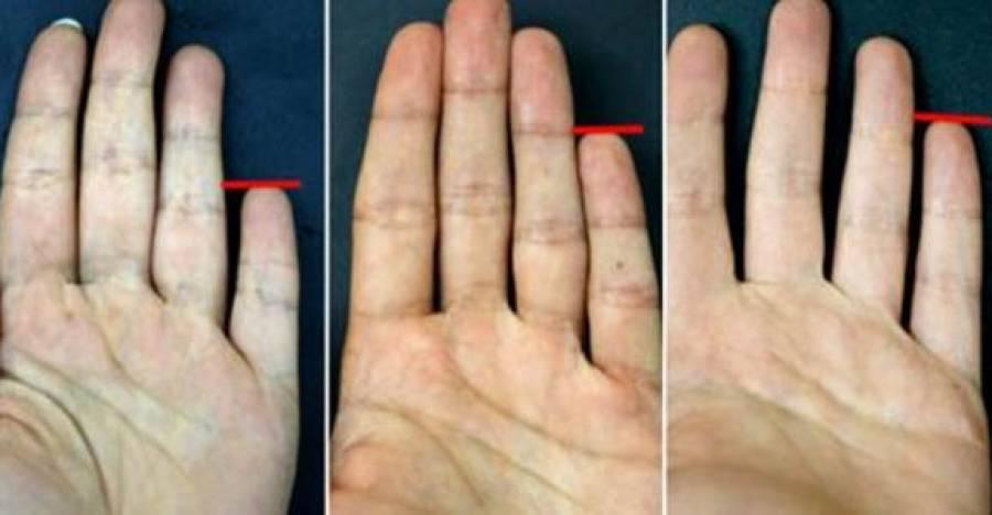 ہاتھ کی چھوٹی انگلی کی ساخت آپ کی شخصیت کے بارے میں کیا کہتی ہے؟ جان کر آپ فوری طور پر اپنا ہاتھ دیکھیں گے