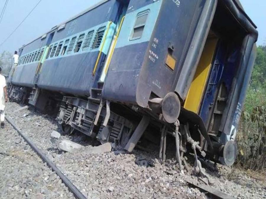 بھارتی ریاست اترپردیش میں ٹرین کی 8 بوگیاں پٹری سے اتر گئیں، 15 افراد زخمی