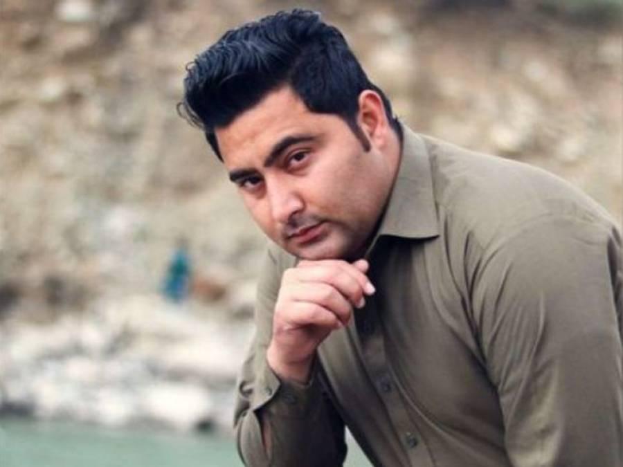 مشعال خان قتل کیس میں نیا موڑ ،یونیورسٹی انتظامیہ نے مشعال خان کے قتل والے دن ہی انہیں معطل کر کے نوٹی فیکیشن جاری کیا