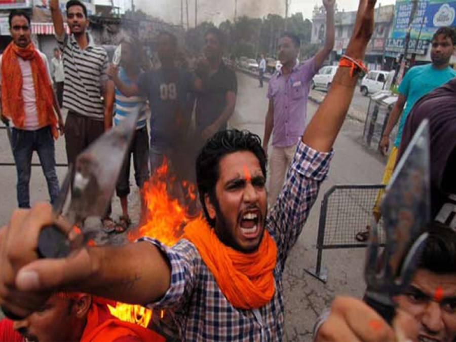 مذہب کے نام پر انتشار پھیلانے والے ممالک میں بھارت چوتھے نمبر پر آگیا : پیوریسرچ سینٹر کی رپورٹ میں انکشاف