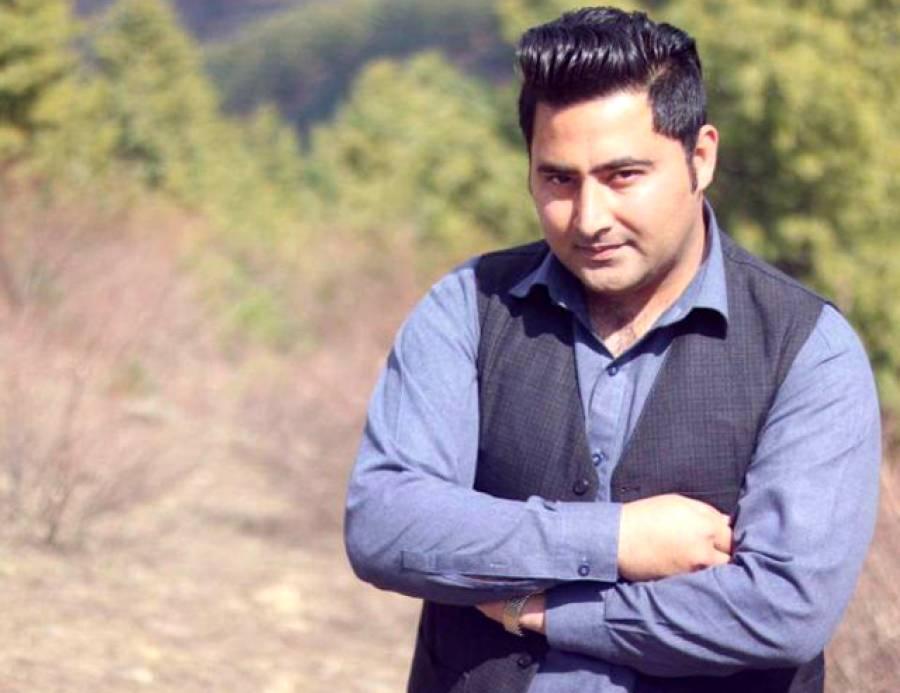 مشال خان پر توہین اسلام کا الزام، یونیورسٹی سے معطلی کا نوٹیفکیش یونیورسٹی انتظامیہ نے نہیں جاری کیا بلکہ۔۔۔ ایسا انکشاف سامنے آ گیا کہ جان کر ہر کسی کا منہ کھلا کا کھلا رہ جائے