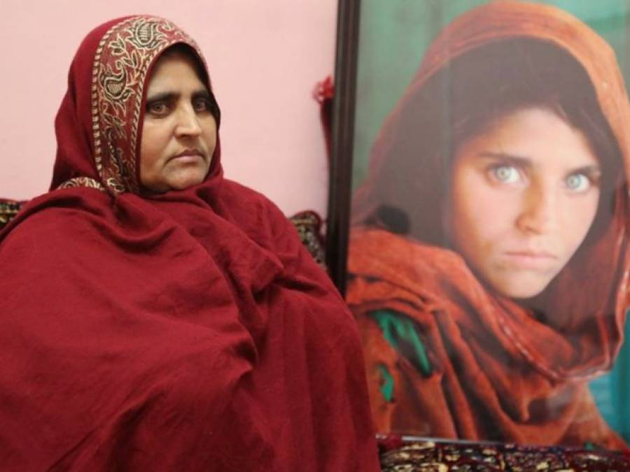 شرت گلہ کو افغان صدر کی جانب سے دیا گھر کرائے کا نکلا، بل کی عدم ادائیگی پر بجلی کاٹ دی گئی