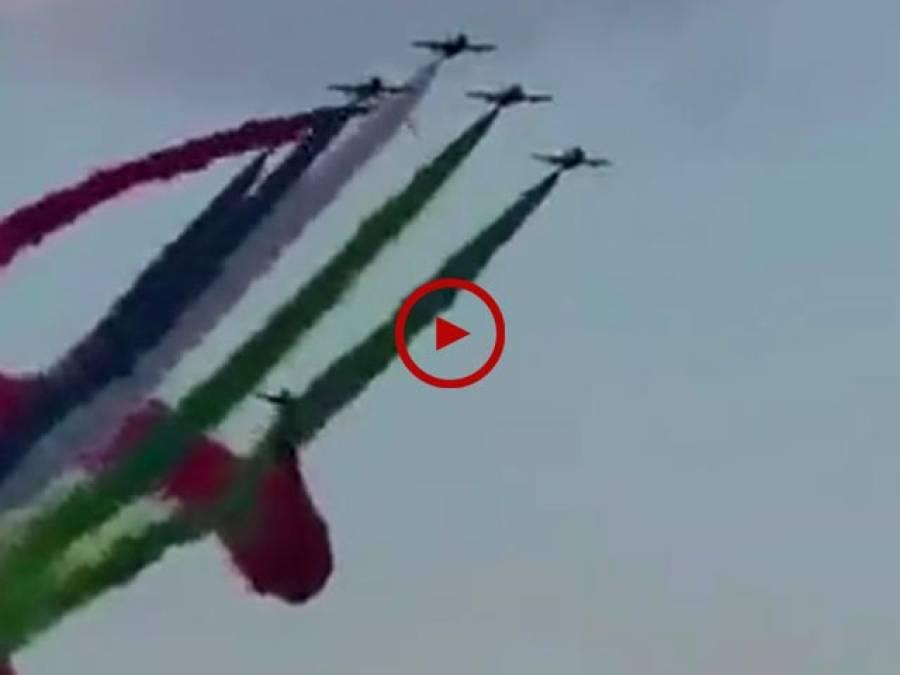 فضا میں مختلف رنگ بکھیرتے ہوئے جہازوں کی بہت خوبصورت ویڈیو۔ ویڈیو: عاطف اعجاز۔ لاہور
