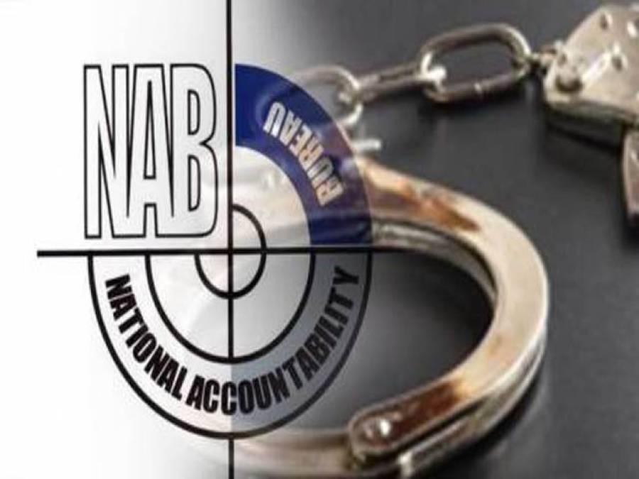 نیب کی لاہور میں بڑی کارروائی،کرپشن میں ملوث 23 ملزمان گرفتار