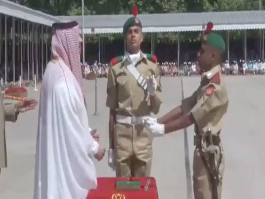 پاکستان ملٹری اکیڈمی کاکول میں پاسنگ آؤٹ پریڈ،سعودی عرب،فلسطین کے کیڈٹس پاس آؤٹ ہوئے