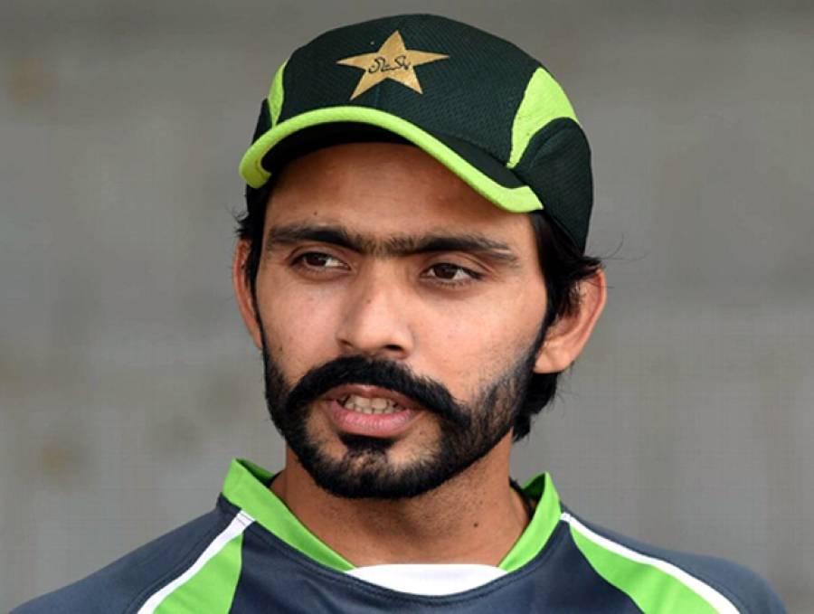 """""""میں نے پہلی سنچری بنائی تو یونس خان نے ۔۔۔"""" ٹیسٹ کرکٹر فواد عالم بھی میدان میں آ گئے"""