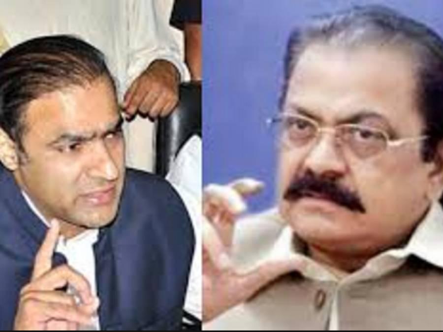 شہبازشریف کی رانا ثناءاللہ اور عابد شیر علی میں صلح کرانے کی کوشش ناکام ہو گئی ، وزیر قانون گاڑی سے اتر کر واپس چلے گئے