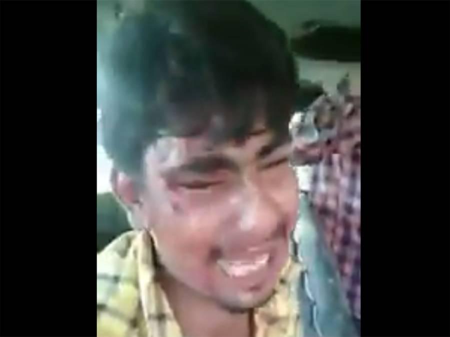 بھارتی دہشتگرد فوجیوں کا کشمیری نوجوانوں پر تشدد ، ویڈیو سوشل میڈیا پر وائرل ہوگئی