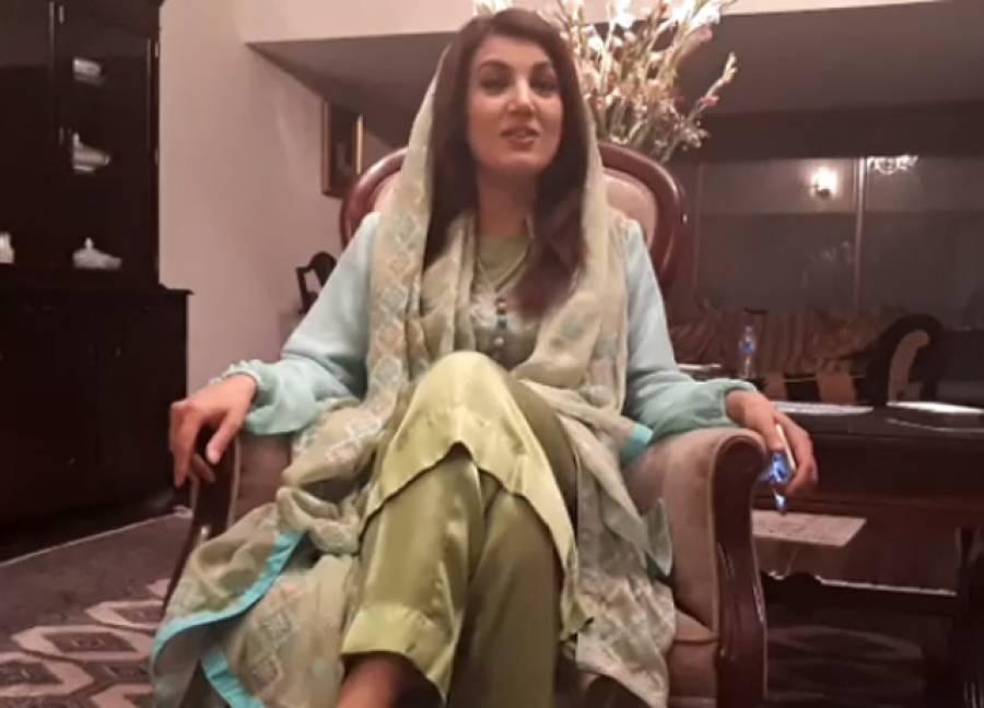 ریحام خان نے اپنا چینل لانچ کردیا