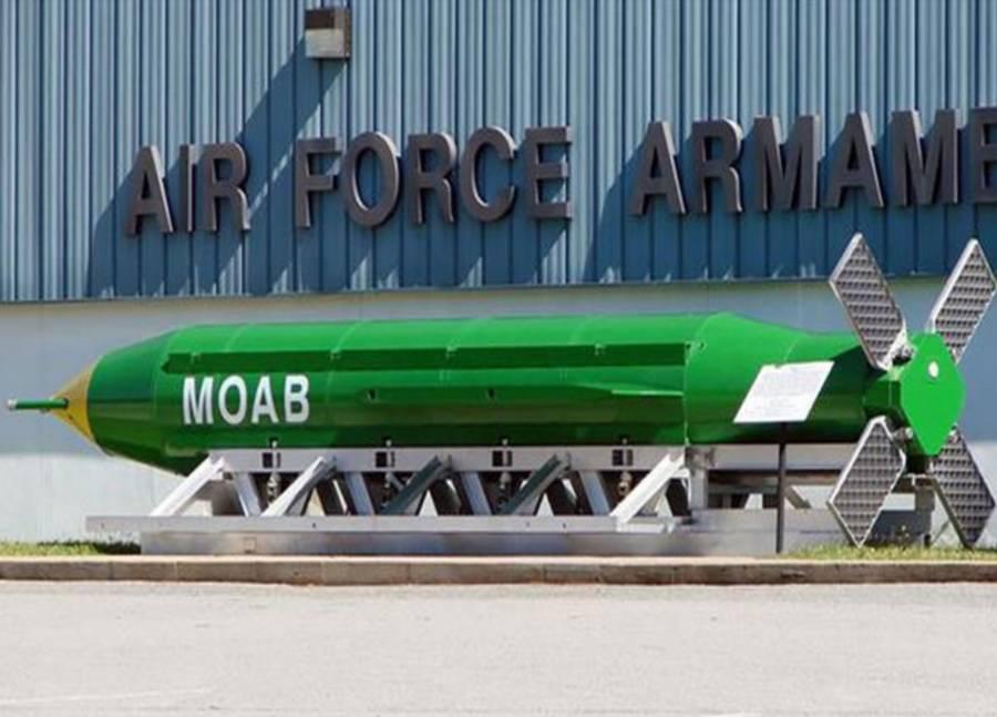 افغانستان میں دنیا کا سب سے بڑا غیر ایٹمی بم گراکر امریکہ نے دراصل اپنی ہی بنائی ہوئی کس چیز کو نشانہ بنایا؟ تہلکہ خیز انکشاف سامنے آگیا، امریکہ پوری دنیا کے سامنے شرم سے پانی پانی ہوگیا