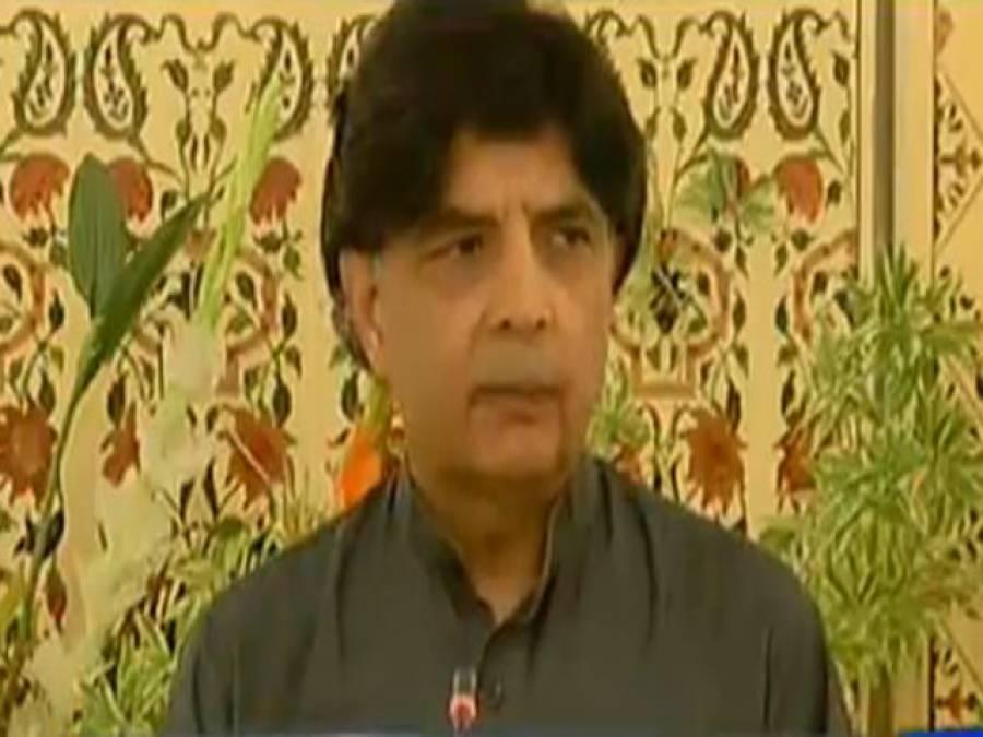 مردان میں طالبعلم کا قتل سفاکیت کی انتہا ہے: چوہدری نثار علی خان