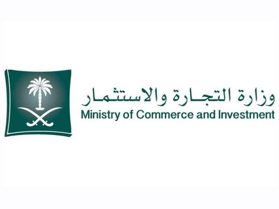 'ہر اس غیر ملکی کو گرین کارڈ ملے گا جس کے پاس۔۔۔' سعودی عرب نے سب سے بڑا اعلان کردیا، مستقل رہائش کیلئے پیسے نہیں دینے پڑیں گے بلکہ۔۔۔