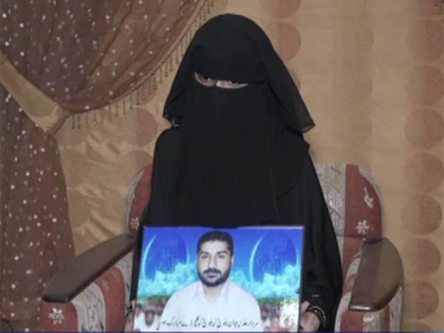 میرے پاپا جاسوس نہیں ،جب سے وہ گرفتار ہوئے سندھ سرکار نے منہ پھیر لیاہے :عزیر بلوچ کی بیٹی منظر عام پرآ گئیں