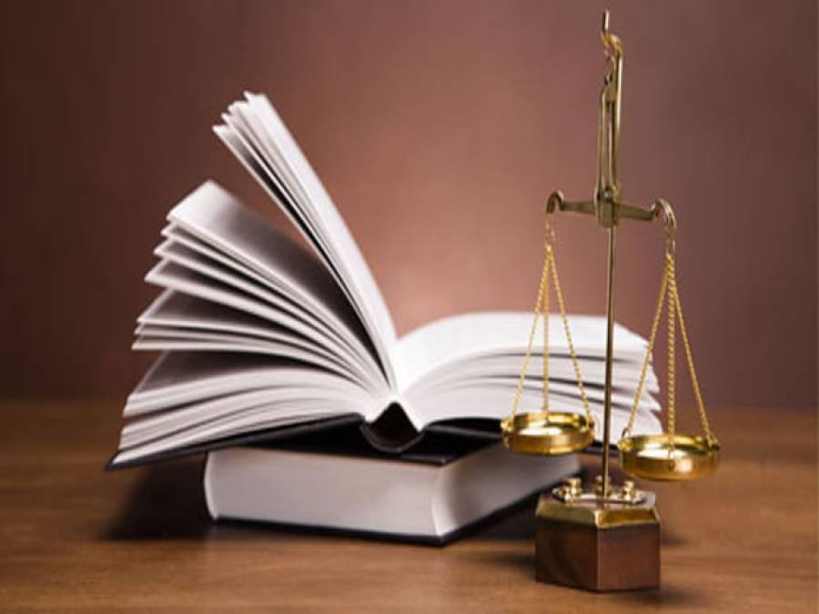 ماتحت عدالتوں کے ججوں کی بھرتیوں کے لئے نئے امتحانی سلیبس کی منظوری دے دی گئی