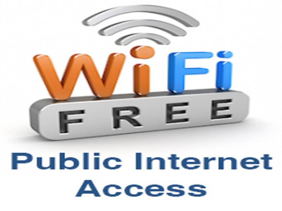 سیشن کورٹ لاہوراور سول کورٹس میں انٹر نیٹ وائی فائی کی سروس عام سائلین کے لئے کھول دی گئی