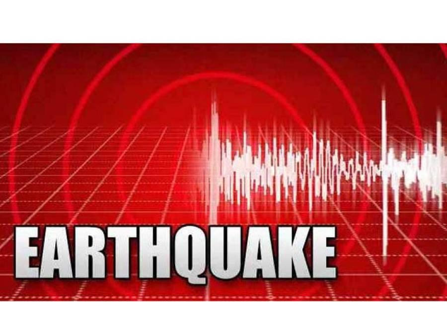 چلی میں زلزلے کے جھٹکے ،شدت 6.1ریکارڈ