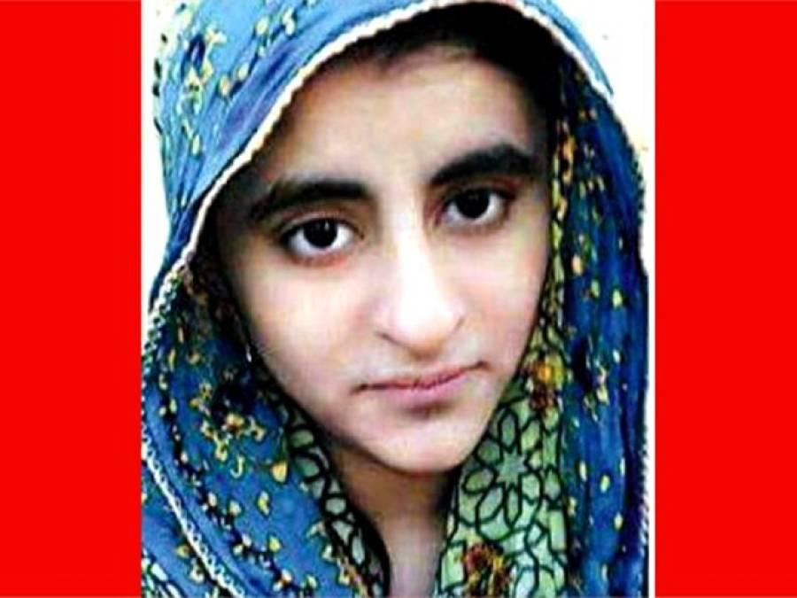 فیکٹری ایریا سے گرفتار ہونے والی خاتون دہشت گرد حیدر آباد سے 2 ماہ قبل لاپتا ہونے والی نورین لغاری نکلی ،زیر حراست خاتون نے گھر والوں کو پیغام دیا تھا کہ وہ خلافت کی سرزمین پر پہنچ چکی ہے