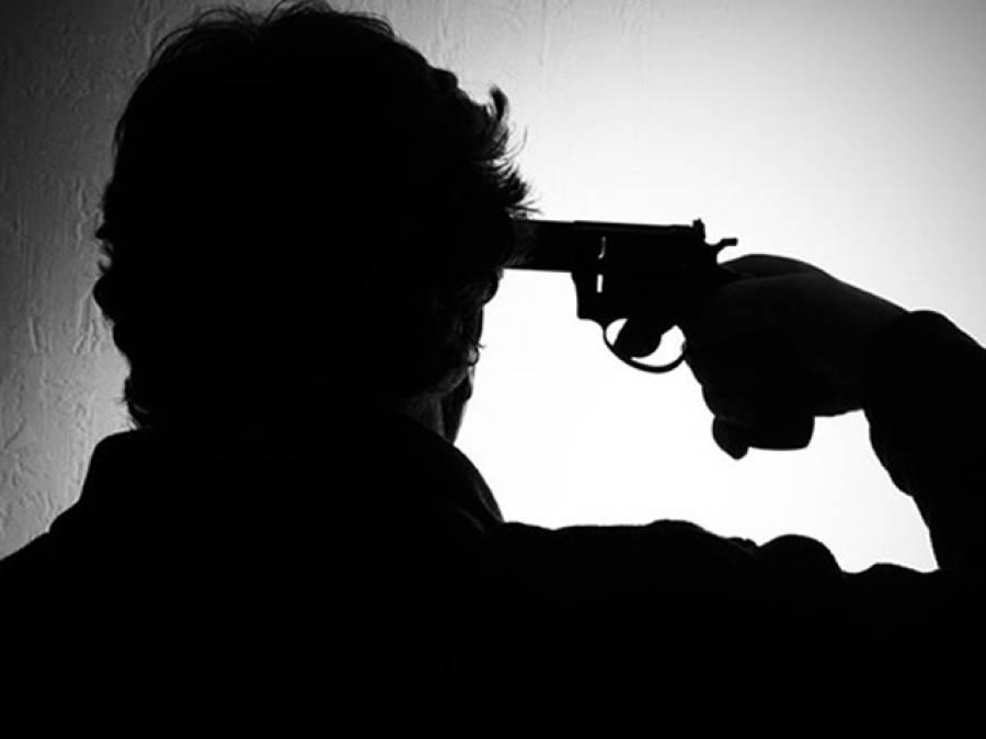"""امریکہ: گرفتاری سے بچنے کیلئے """"فیس بک کلر"""" نے خود کو گولی مار کر خودکشی کرلی"""