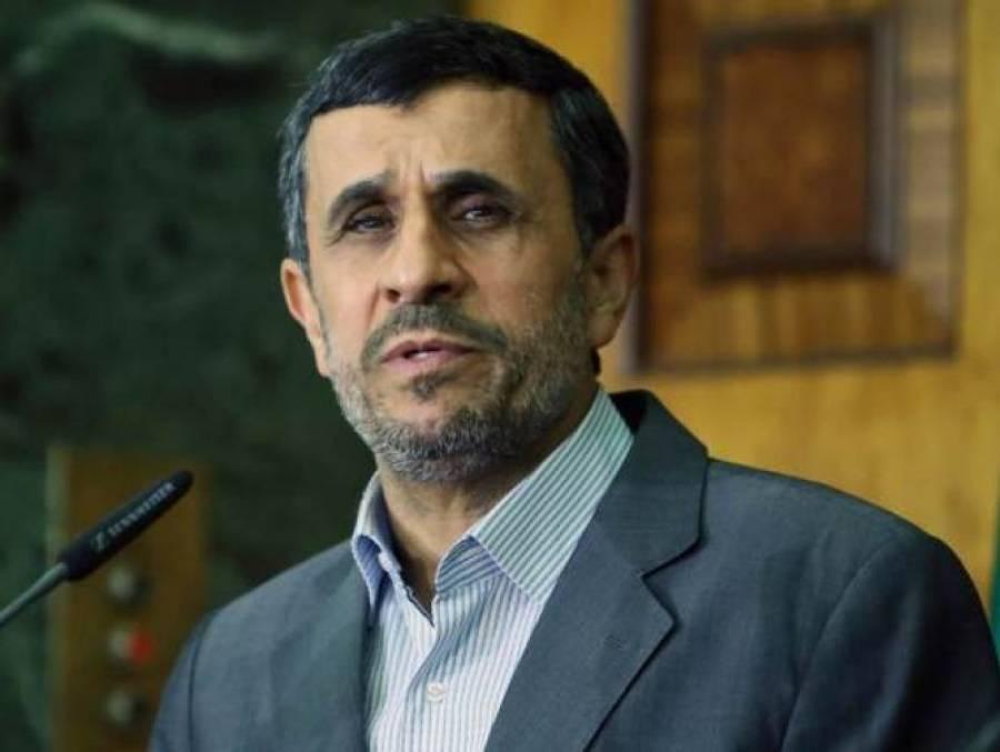 احمدی نژاد صدارتی انتخابات کے لئے نااہل ہوگئے