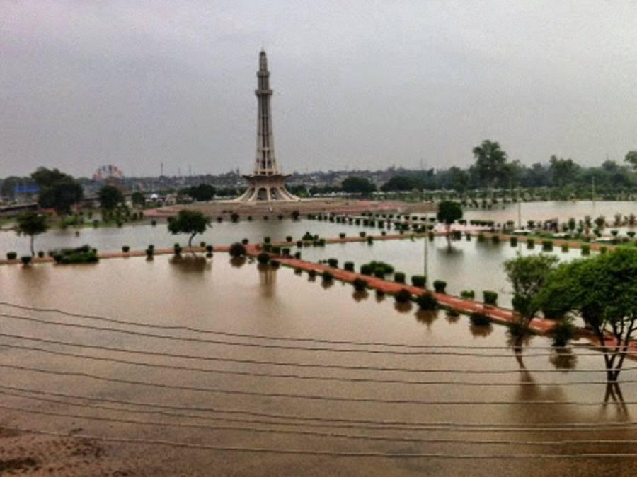 کل سے لاہور سمیت پنجاب کے دیگر اضلاع میں بارشوں کی توقع ہے : محکمہ موسمیات نے خوشخبری سنا دی