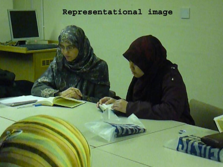 قرآن مجید کی وہ آیت جو بانجھ خواتین کو ضرور پڑھنی چاہیے